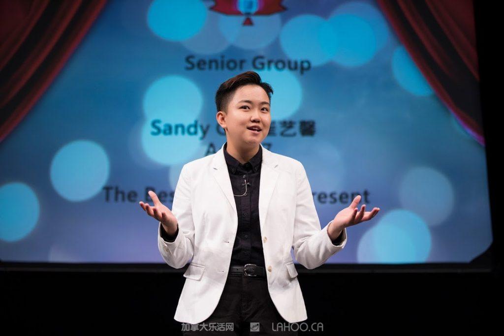 Sandy Cui