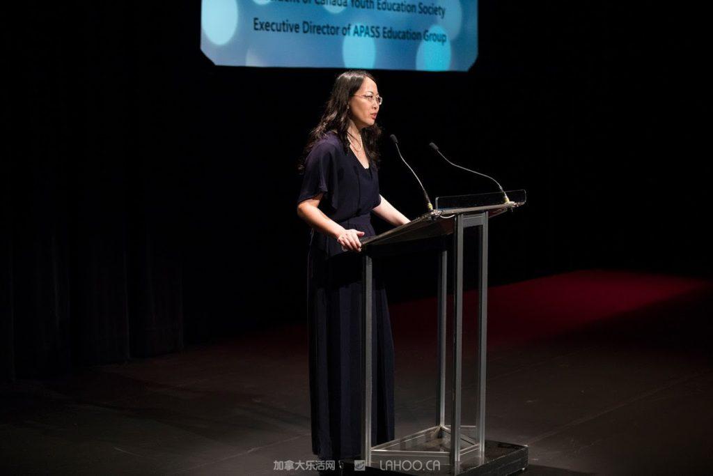 Elaine Qin