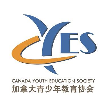 CYES-Logo-青少年教育协会